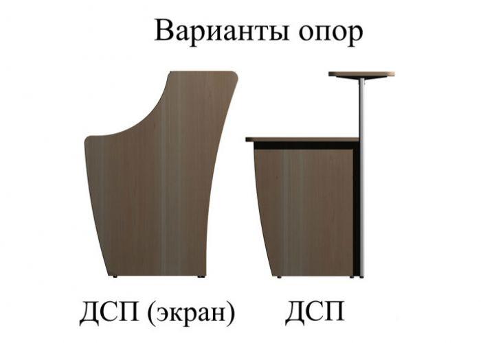 Стойка ресепшн Профи