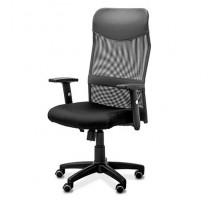 Кресло руководителя Сити