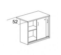 Шкаф рабочей зоны и проходов Karstula с замком Orgspace F8647